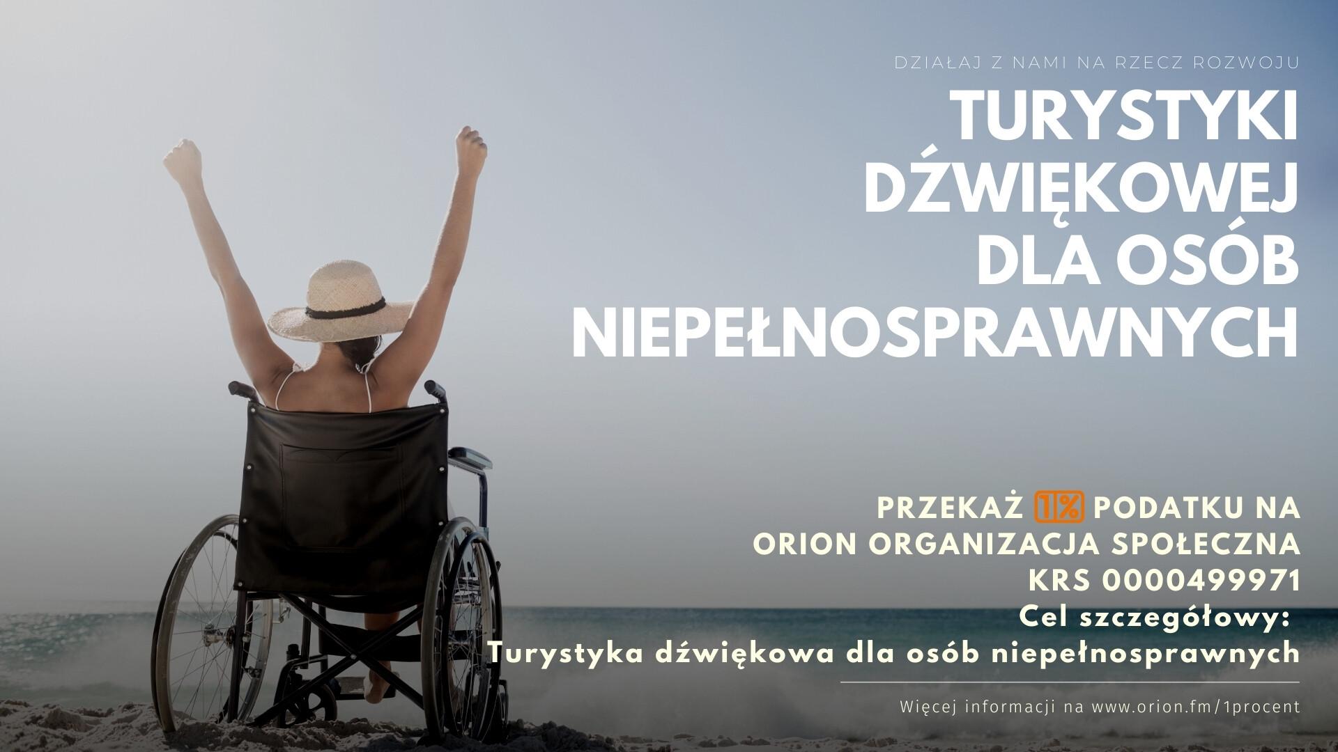 ORION 1% TURYSTYKA DŹWIĘKOWA 2